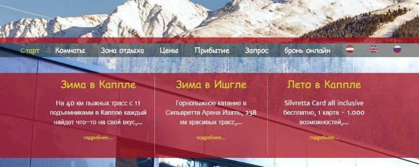Übersetzung der Webseite